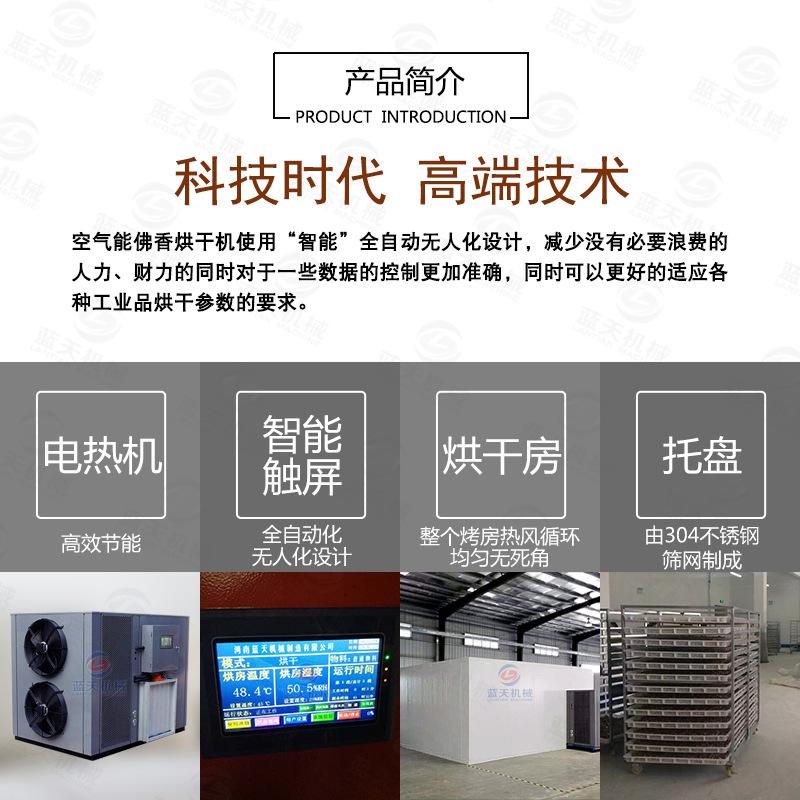 佛香万博manbetx手机下载产品简介