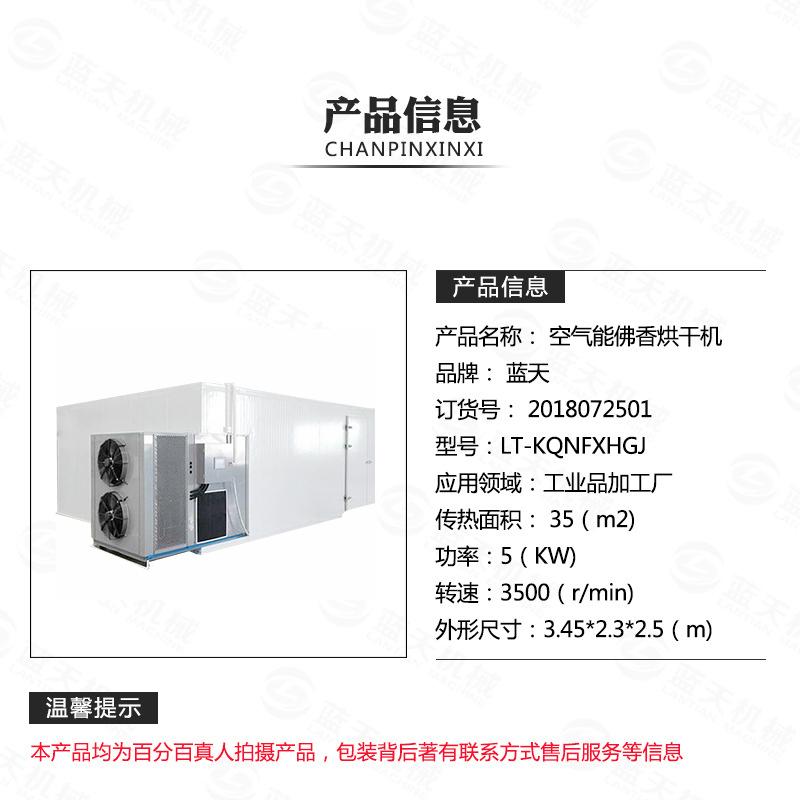 佛香万博manbetx手机下载产品信息