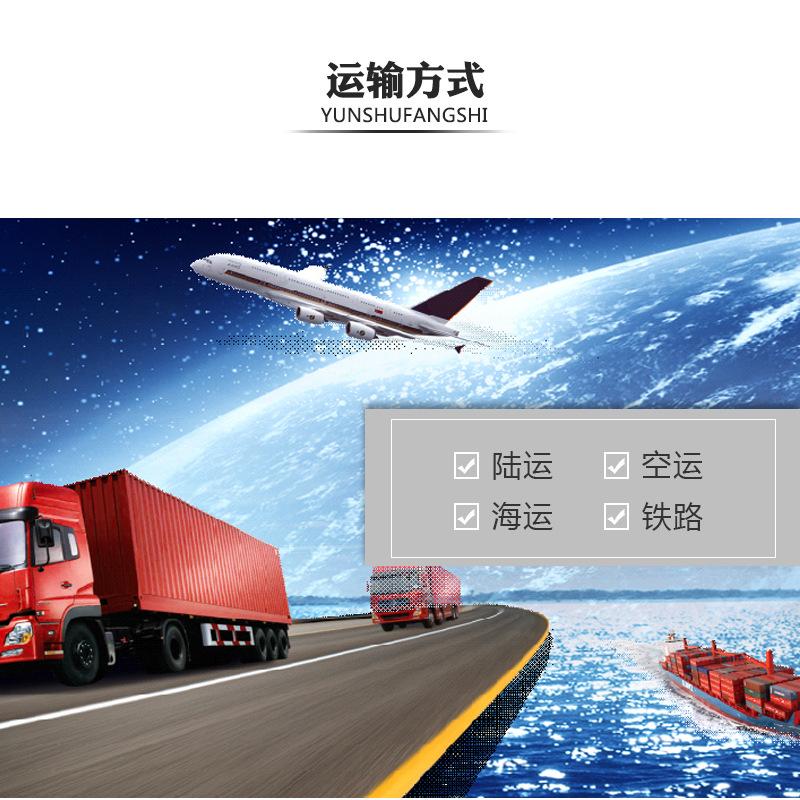 佛香万博manbetx手机下载运输方式