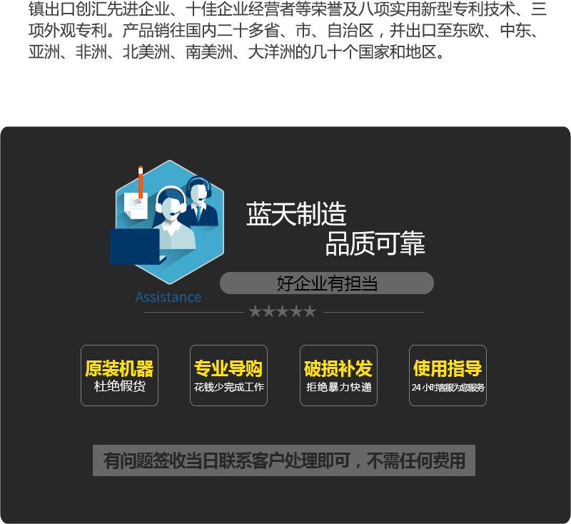 佛香万博manbetx手机下载蓝天制造
