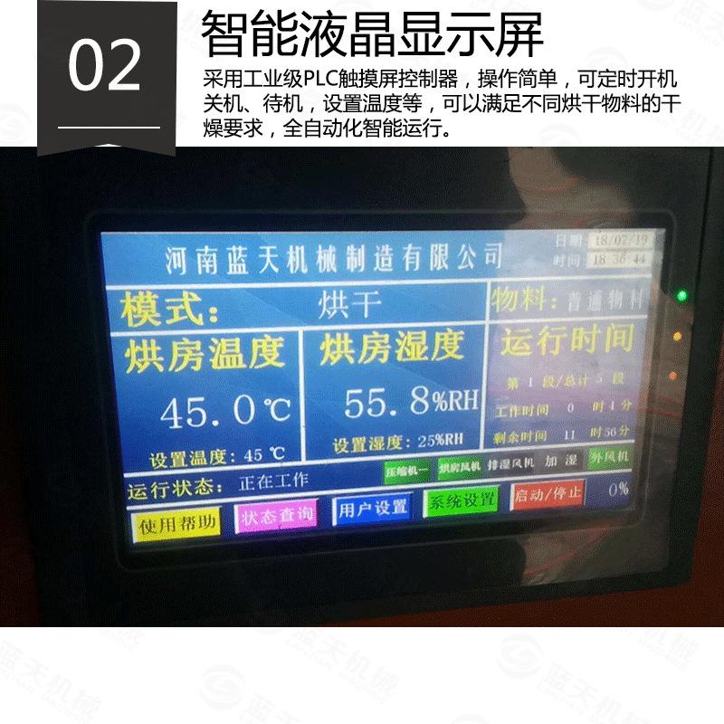筷子万博manbetx手机下载智能液晶显示屏