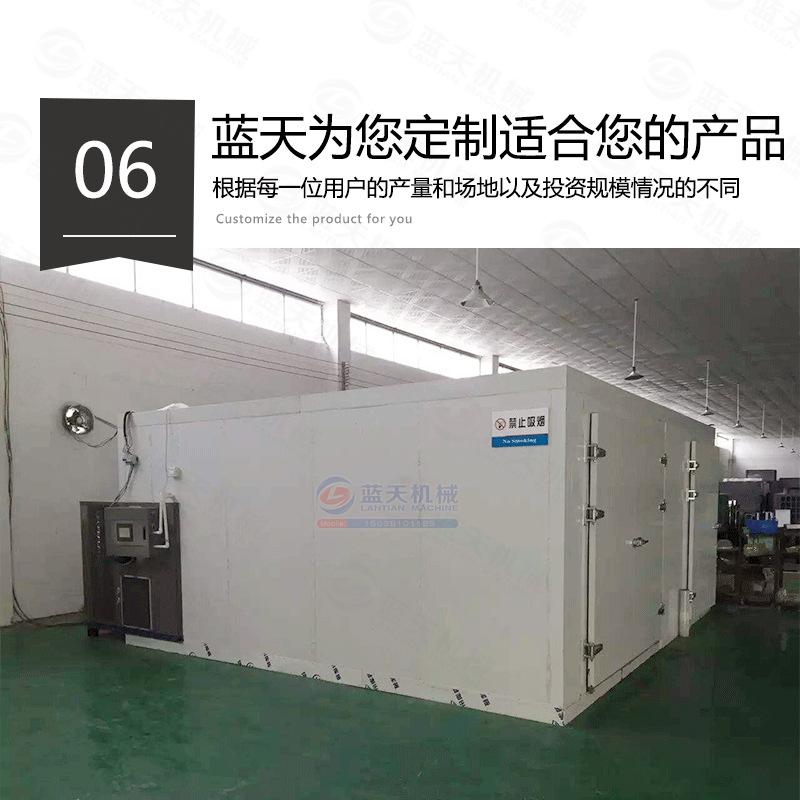 筷子万博manbetx手机下载蓝天定制