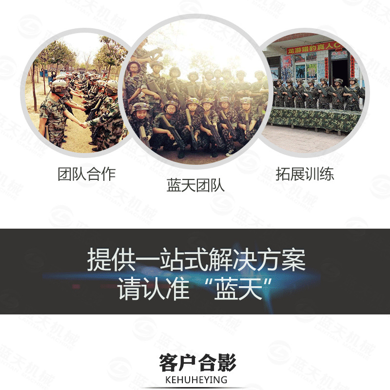 筷子万博manbetx手机下载蓝天团队