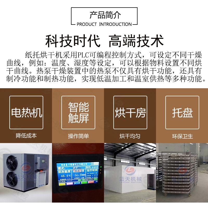 纸托万博manbetx手机下载产品简介
