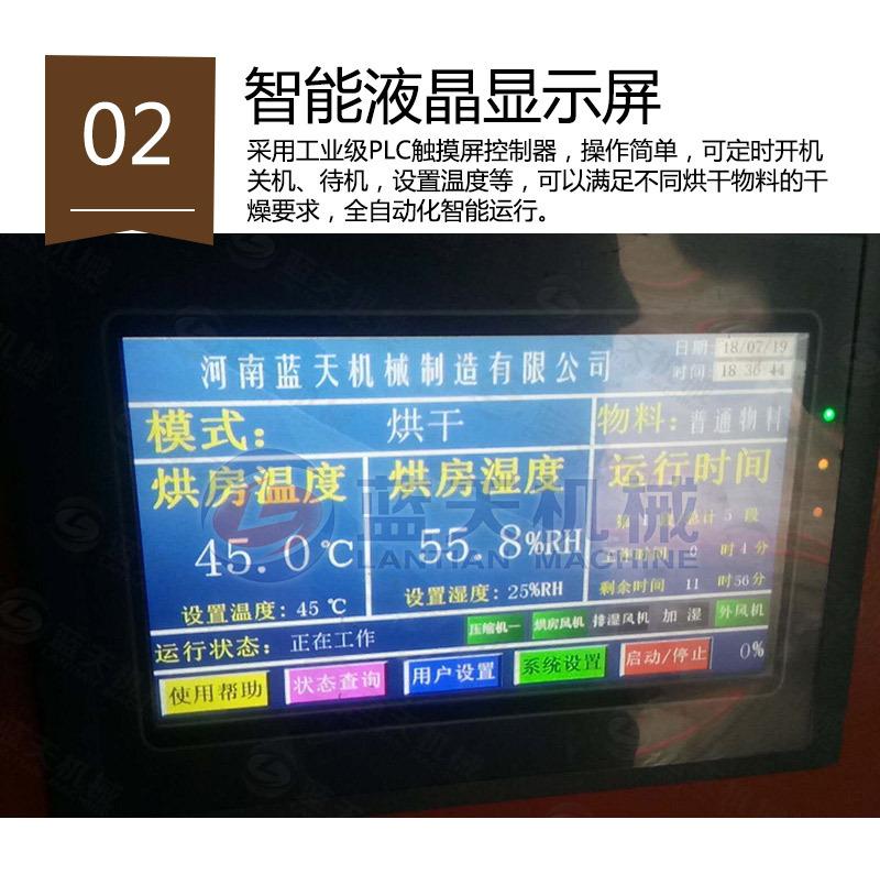 纸托万博manbetx手机下载智能液晶显示屏