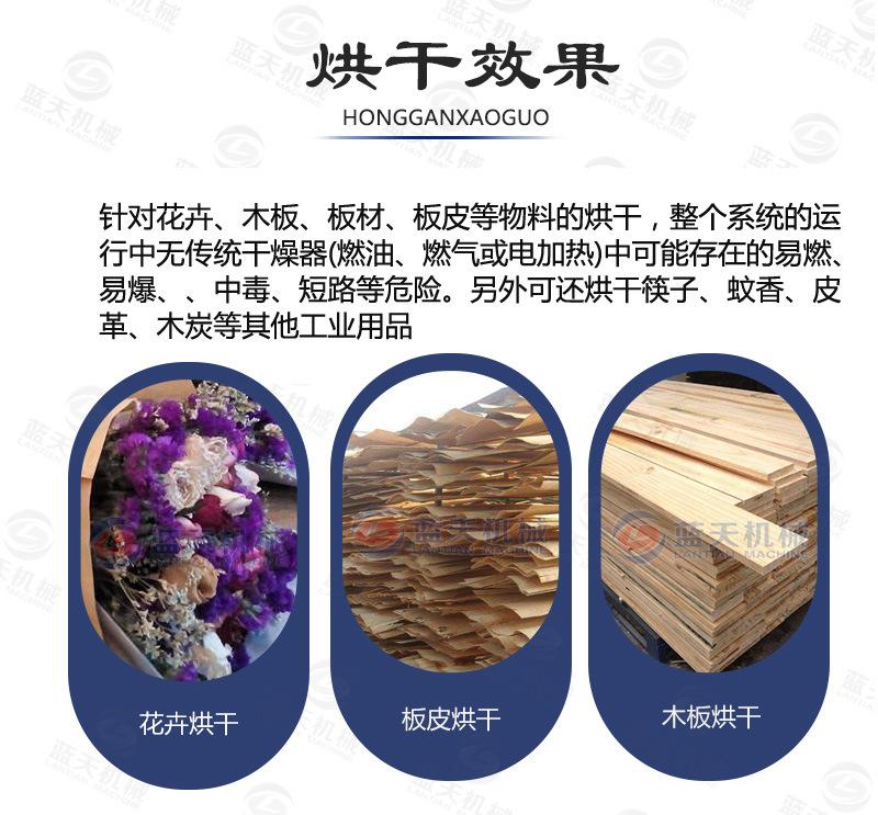 花卉万博manbetx手机下载万博manbetx官网app下载效果