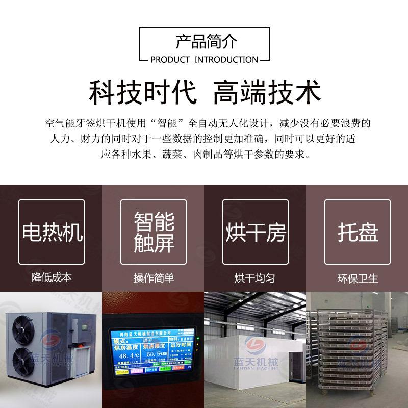 棉签万博manbetx手机下载产品简介