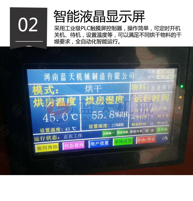 棉签万博manbetx手机下载智能液晶显示屏