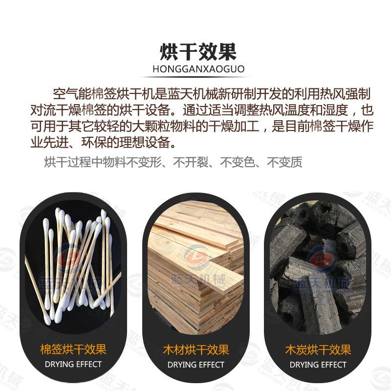 棉签万博manbetx手机下载万博manbetx官网app下载效果